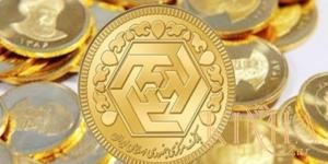 فاکتور برای فروش سکه/ماجرا از چه قرار است؟
