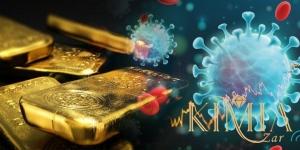 تایید واکسن فایزر و کاهش قیمت طلا