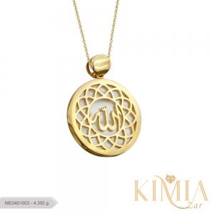مدال صدف طرح الله کد ME0401003